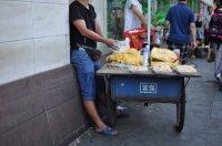 Targ w Chinach